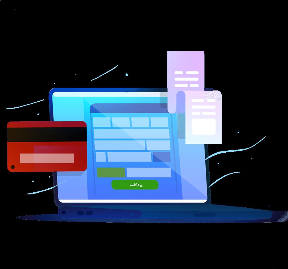 ایجاد درگاه پرداخت اینترنتی
